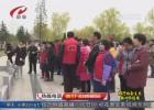 【核心价值观】残障托养人员参观韩信故里  领悟母爱文化、尽享美好春光