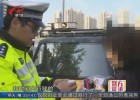 """低速电动车专项整治行动在淮安启动  这些""""隐患车辆""""驶不得"""
