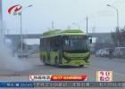 公交车线路延伸  方便企业职工优化营商环境