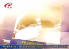 【逐夢高鐵 行進淮安】徐宿淮鹽鐵路正線軌道鋪通 預計今年年底具備通車運營條件