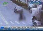 搅拌车斑马线路口未减速 将电动车卷入车底
