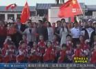 唱响新时代  点赞新淮安——庆祝新中国成立七十周年系列快闪活动顺利举行