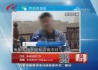 《酒后怒砸歌廳前臺  男子尋釁滋事被判刑》新聞點評