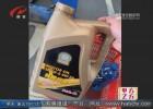 帮忙:旧桶分装大桶油按原桶卖  众和丰田4S店说已经3年了