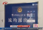 禁渔期内非法捕捞螺蛳  淮安区8名渔民被抓