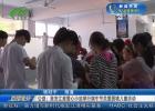 公益:一分11选5江淮爱心小站举行端午节关爱困境儿童活动