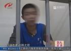"""清江浦警方破获一起特大""""传销模式""""诈骗案"""