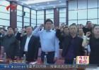 """""""无袍法官""""上任 淮安区127名人民陪审员宣誓任职"""
