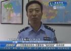 """三歲男童走失街頭 民警客串""""臨時爸爸""""助其回家"""