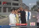 第四屆絲路漢風國際武術大賽結束  淮安代表隊榮獲好成績