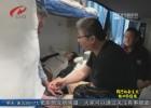 【核心价值观】淮安援陕医疗援助的火车上   两人突发疾病