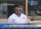 """尚都匯小區:停車位被""""打包""""出售 業主質疑開發商做法不妥"""
