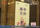 """【毕业经济】:舌尖上的告别——""""散伙饭""""""""毕业宴""""逆袭淡季餐饮"""
