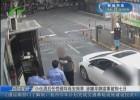 小伙酒后任性砸壞保安崗亭  涉嫌尋釁滋事被拘七日