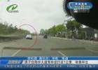 男子在翔宇大道驾车逆行近1公里  险象环生