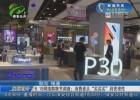 """6.18網絡購物節調查:消費者從""""買買買""""到更理性"""
