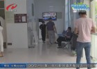 【共建文明城市 共享文明生活】清江浦區首個一類公廁正式投入使用