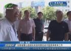 安徽省霍山縣組隊來淮考察名老中醫師承教育工作
