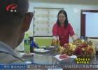 """【核心价值观】志愿者创立""""爱心餐馆""""  为孤寡老人、残疾人提供免费午餐"""