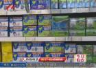 """初夏季节蚊虫逐渐增多  各类驱蚊产品成为""""抢手货""""!"""