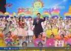 """""""花开新时代""""2019一分11选5市庆祝""""六一""""国际儿童节文艺演出精彩上演"""