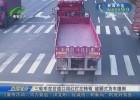 三輪車在岔道口闖紅燈左轉彎  被廂式貨車撞倒