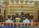 市中院公开审理一起贩卖、运输毒品案
