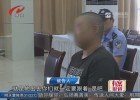 清江浦法院公开审理一起涉恶势力案件