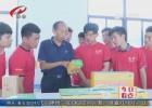"""【七彩暑假】放飞青春 志愿服务 大学生开展暑期""""三下乡""""活动"""