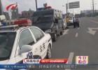 16岁男孩偷开轿车 带着同学街头兜风