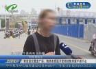 事发淮安曼度广场:购房者质疑开发商销售房屋手续不全