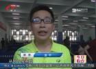 第七届中国联通乒乓球挑战赛 关爱客户弘扬国球文化