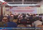 广电党委帮建社区党委 与社区党员一起过党日
