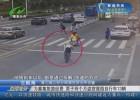 为筹集旅游经费 男子两个月盗窃高档自行车13辆