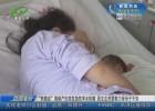 """""""熊猫血""""高龄产妇突发急性羊水栓塞 医生生死营救力保母子平安"""