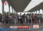 今天零时铁路实施调图  途径淮安多趟列车有变化