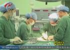 【核心价值观】患者手术台上情绪失控  护士全程握手安慰