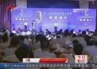 """第二届""""吴承恩长篇小说奖""""颁奖典礼在一分11选5区举行"""