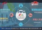 【壮丽70年 奋斗新时代】优化服务谋新招 金字招牌显温度