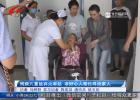 幫忙:殘疾兒童被棄火車站   求好心人幫忙尋找家人
