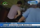 男子疑似中暑晕倒 警民合力救助