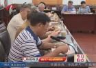 慈善民政系统召开离退休党员干部座谈会