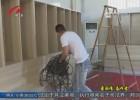 【爱国情 奋斗者】精神病院里的水电工——用坚守和汗水守护患者生命