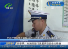 市消防部門開展消防安全大檢查