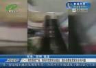 (一)事发吾悦广场:商场内突然有水流出  部分消费者质疑安全有问题