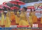 """""""愛我中華 揚我軍威"""" 長西社區舉辦慶祝建軍92周年文藝演出"""
