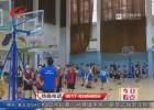 篮球小将展风采——江苏省第二届小篮球俱乐部联赛(淮安站)成功举办