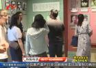 【核心价值观】勿忘国耻 振兴中华    纪念日本投降74周年