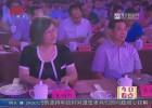 """国缘V9清雅酱香上市 开启今世缘""""强起来""""新征程"""