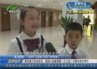 【我和我的祖国】第四届江苏省曲艺、喜剧小品邀请赛(少儿组)决赛在我市举行